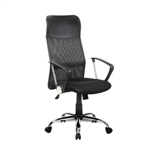 Scaun de birou ergonomic Bedora Lotte, Mesh, Negru