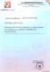 Anexă certificare SR EN ISO 9001:2008
